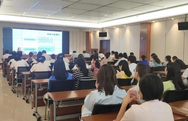 湖南山水標準化會議