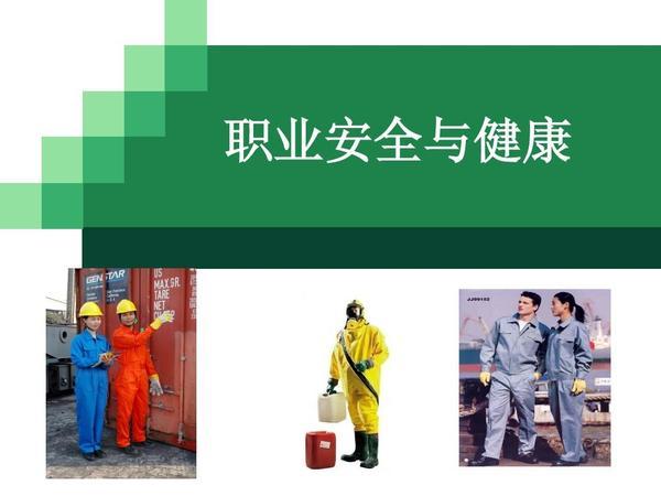 src=http___www.mianfeiwendang.com_pic_09652b918d2d8e95d1b27598_1-810-jpg_6-1080-0-0-1080.jpg&refer=http___www.mianfeiwendang.jpg