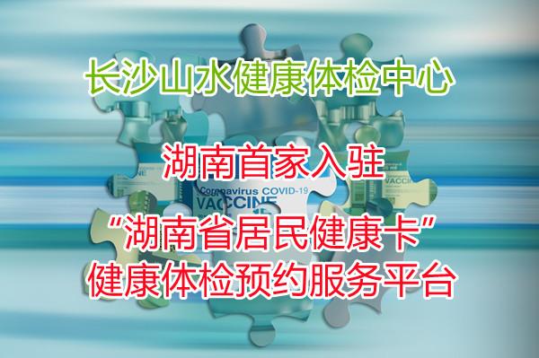 vaccine-6109178_960_720.jpg
